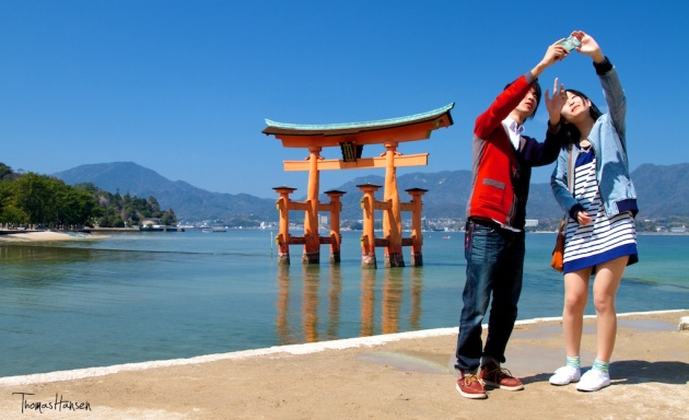 Miyajima Island Gate - Japan