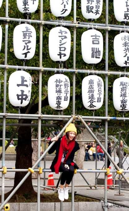 Uneo Park - Tokyo Japan