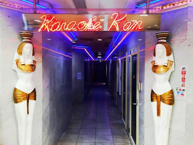 Karaoke Kan - Shinjuku Tokyo Japan 05
