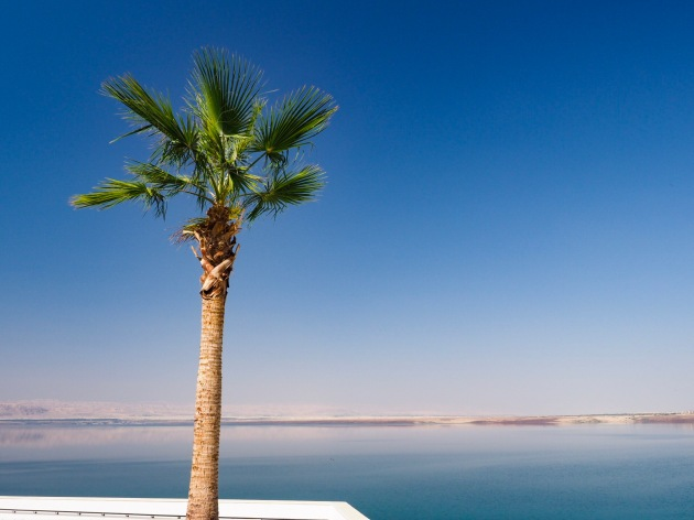 The Dead Sea - Jordan - Hilton Hotel 02