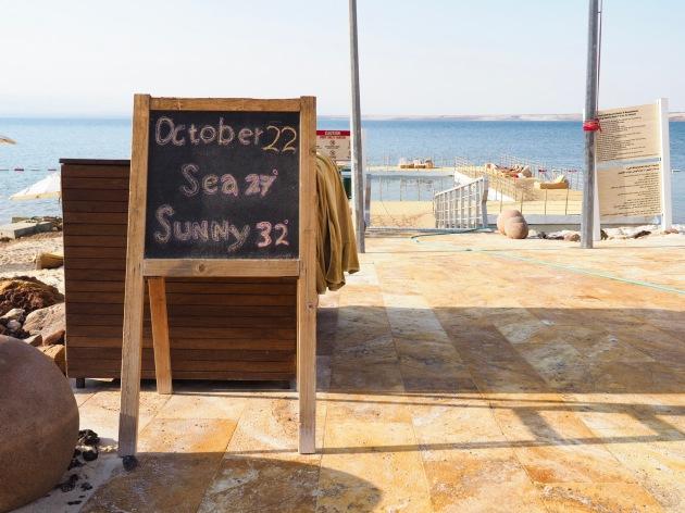 The Dead Sea - Jordan - Hilton Hotel 06